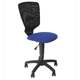 Jucar of the Office chairs