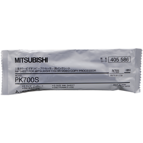 Mitsubishi PK700S nylon color original